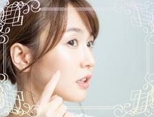 あなたの肌のタイプはどのタイプ?肌質を知って肌質改善しよう