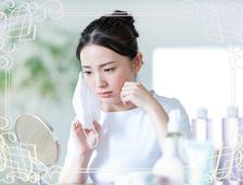 自分の肌質が気になる方〜敏感肌・乾燥肌・・肌質の特徴について解説します